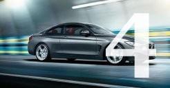 Новости BMW 4
