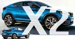 Новости BMW X2
