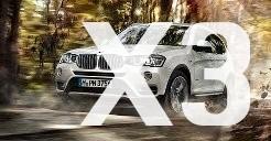 Новости BMW X3