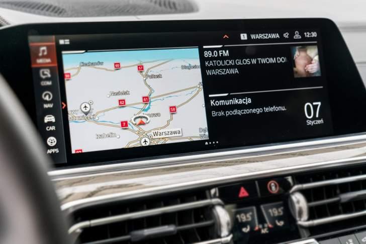 Дисплей мультимедиа BMW X5 G05