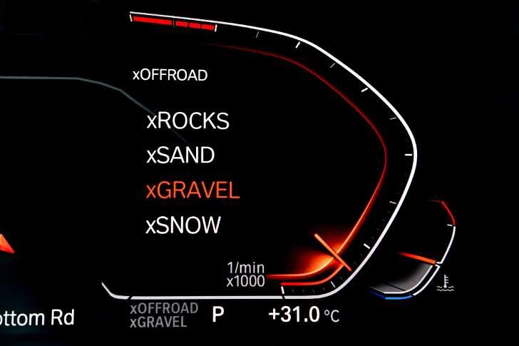 Настройка пневматической подвески BMW X5 G05