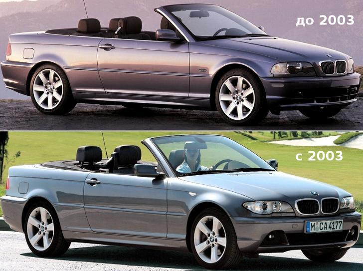 BMW E46 Кабриолет - дорестайлинг vs рестайлинг