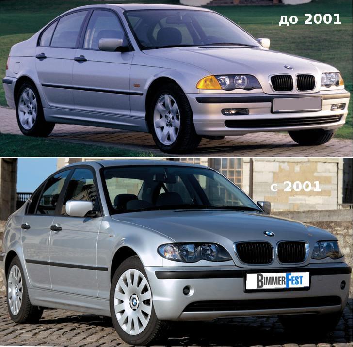 BMW E46 - дорестайлинг vs рестайлинг