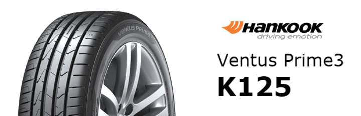 Hankook Ventus Prime3 K125 лучшие летние шины 2019