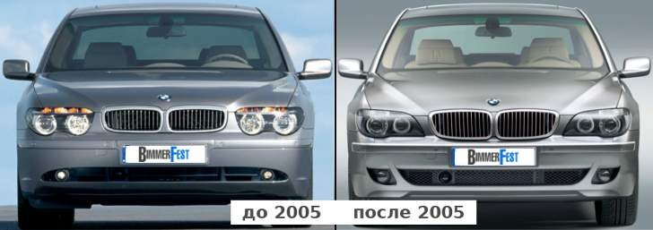 BMW E65-E66 vs E65-E66 LCI - спереди